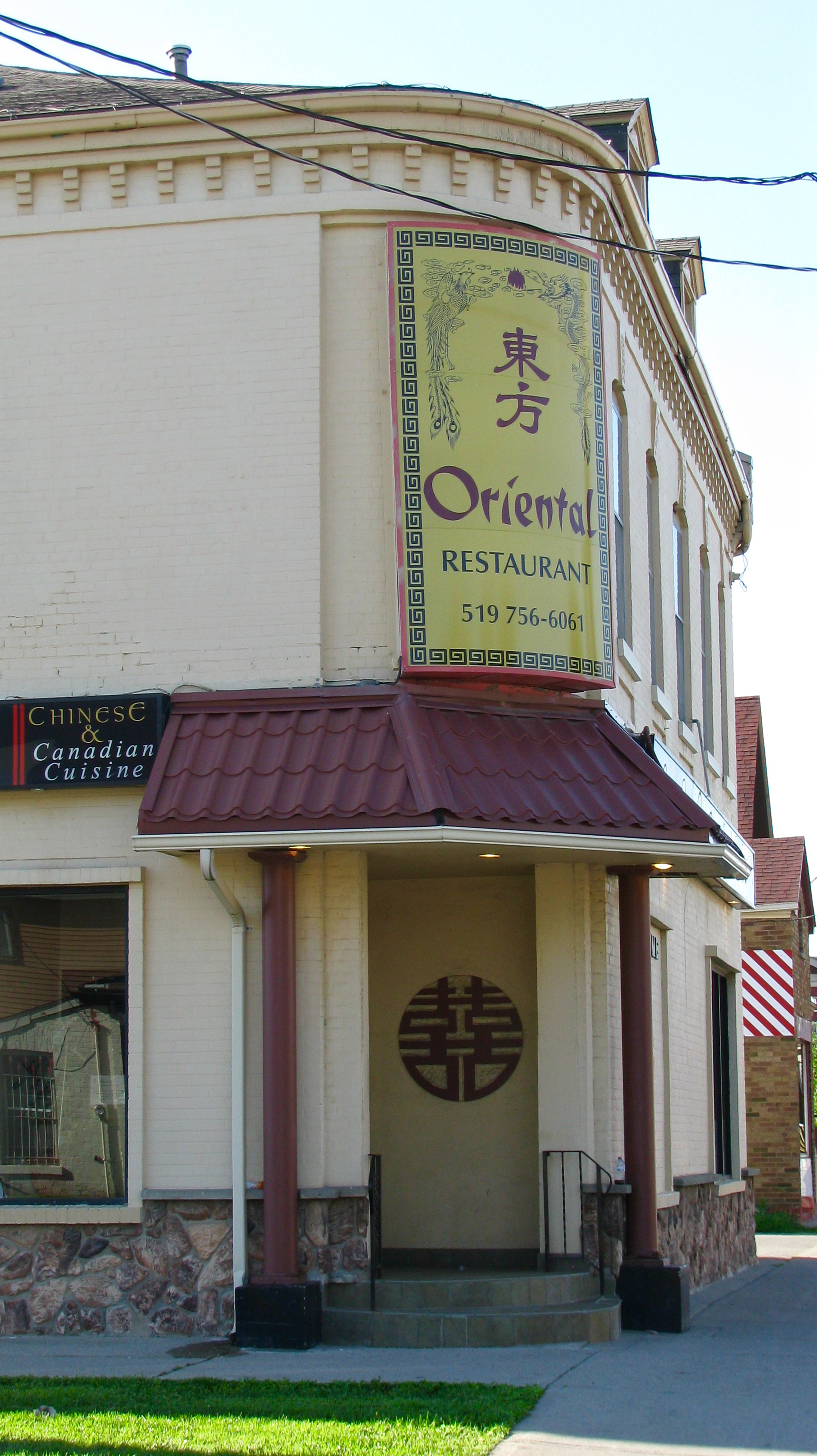 The Oriental, located at 164 Market St., has been a reliable dining establishment since 1961 (Brittany Bennett/ The Sputnik).