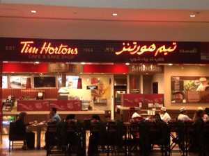 Tim Hortons, an inherently Canadian restaurant, at a mall in the Sultanate of Oman. Photo by Nadine Saba